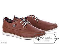 Мужские туфли кеды спортивные из кожзама