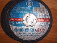Круг шлифовальный для заточки пил  14А 3 тип 150 3 32 ИАЗ