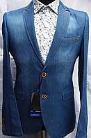 Строгий мужской джинсовый пиджак с латками Palmiro Rossi