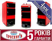 """Котел твердотопливный АОТВ-40Н (35-40 кВт) """"Проскуров"""" (твердопаливний)"""