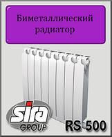 Радиатор биметаллический Sira RS 500х95 Италия