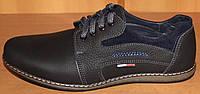 Спортивные мужские туфли кожаные на шнурках, мужские спортивные кожаные от производителя модель ВОЛ36-1
