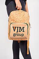 Рюкзак женский стильный AG-0004036 Песочный