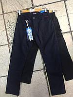 Подростковые утепленные брюки для мальчиков FD
