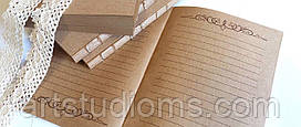 Блок для блокнота крафт формат А5 (148 мм х 210 мм)
