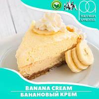 Ароматизатор TPA/TFA Banana Cream Flavor (Банановый крем) 5 мл