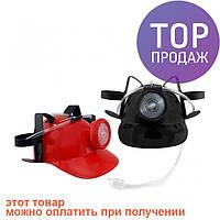 Шлем для пива МЧСника с фонарем / оригинальный подарок