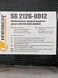 Рулевая рейка ИЖ ОДА 2126 , 2717, фото 2