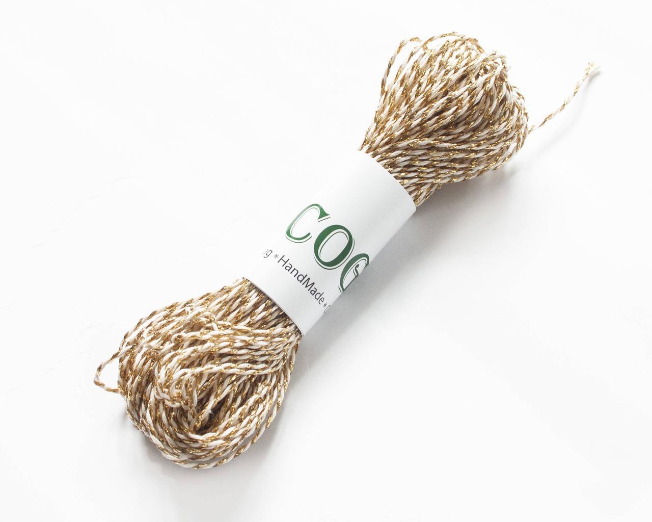 Декоративный шнурок, цветная нитка, верёвка для упаковки, хлопковый шпагат - белое золото - АВОСЬКА народный эко-бренд в Броварах