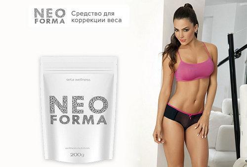 Neo Forma коктейль против лишнего веса, Нео Форма средство для похудения, Средство для коррекции веса,Wellnes - Best Goods в Киеве