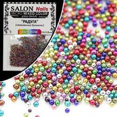 "Salon Nails Бульонки пакет стекло Micro Mixed Color Beads ""Rainbow"" 0,6-0,8мм 1г"