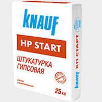 Штукатурка Knauf HP Старт гипсовая  ( 30 кг)