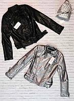 Женская куртка 2-мя вертикальными карманами на змейке Love KAN