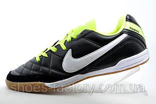 Бутсы для футзала в стиле Nike Tiempo Mystic, (Бампы)