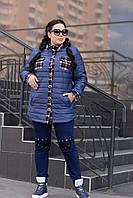 Легкая женская куртка очень больших размеров