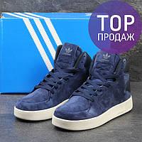 Женские кроссовки Adidas Tubular Invader, замшевые, темно-синее / кроссовки женские высокие Адидас, стильные
