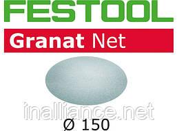 Шлифовальный материал на сетчатой основе STF D150 P80 GR NET/50 Festool 203303