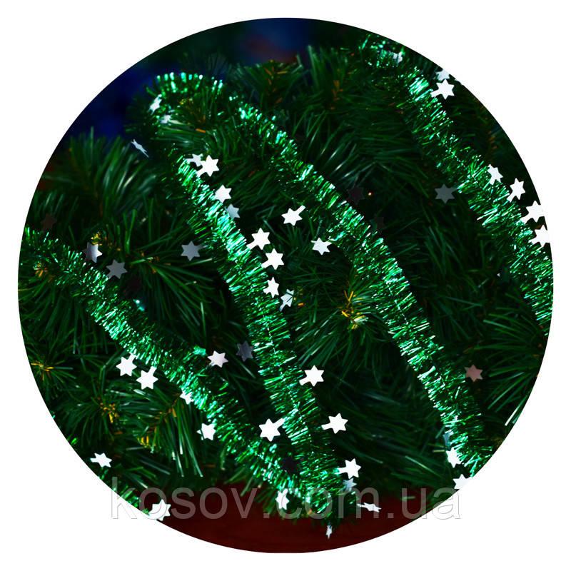 Дождик (мишура) со звездочкой 2,5 см (зеленый / белая звездочка), фото 1