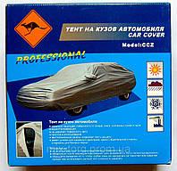 "Тент автомобильный для легкового автомобиля ""Кенгуру"" CCZ | XXL |"