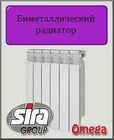 Радиатор биметаллический Sira Omega 500х80 Италия