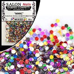 Salon Nails Блестки пакет фигурные Shaped Confetti Mix круглые конфети микс 1,5мм 2г