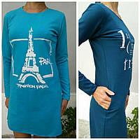 Туника- платье трикотажное с карманами
