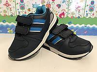 Осенние детские кроссовки