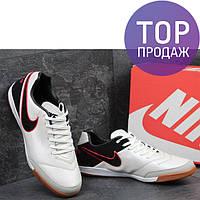 Мужские кроссовки Nike Tiempo, серые с черным / кроссовки мужские Найк, кожаные, удобные, стильные