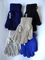 """Перчатки для мальчика """"Корона"""" 4-6 лет разные цвета 12 пар в упаковке"""