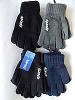 """Перчатки для мальчика """"Корона"""" 7-9 лет разные цвета 12 пар в упаковке"""