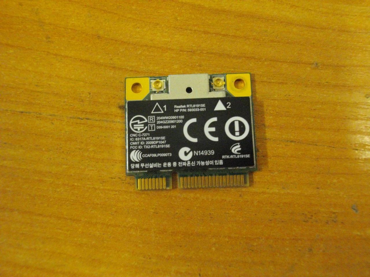 Плата WI-FI HP G56 G56-129WM