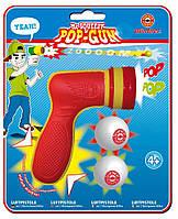 Детский воздушный пистолет Paul Guenter Pop gun