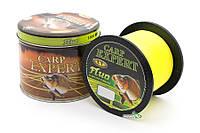 Леска Carp Expert Fluo Yellow 1000м 0,35мм