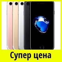 "IPHONE 7 plus 5.5"" скидка —30% | АЙФОН 7 ПЛЮС КОПИЯ + ПОДАРОК | 6S/5С"