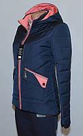 Куртка женская молодежка (осень)