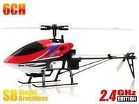 Вертолет Nine Eagles Solo PRO 180 3D 360мм электро бесколлекторный 2.4ГГц красный RTF