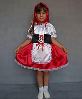 Карнавальный костюм для девочек Красная шапочка