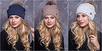 Женская шапка «Виола» с енотовым помпоном