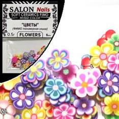 Salon Nails Фимо пакет Цветы (около 50шт) 0,5г