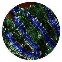 Дождик (мишура) 5 см (3м) (синий / золотые концы), фото 1