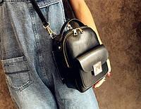 Рюкзак сумка женский маленький городской