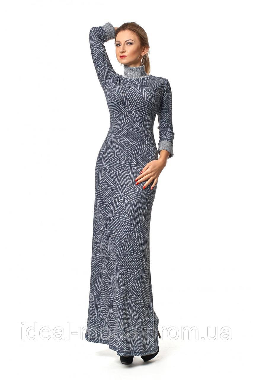 7630cdf4a Шикарные платья-чулок в пол Перис -