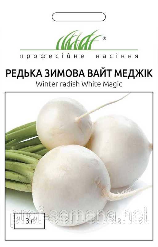 Редька зимова Вайт Меджік 3 г.