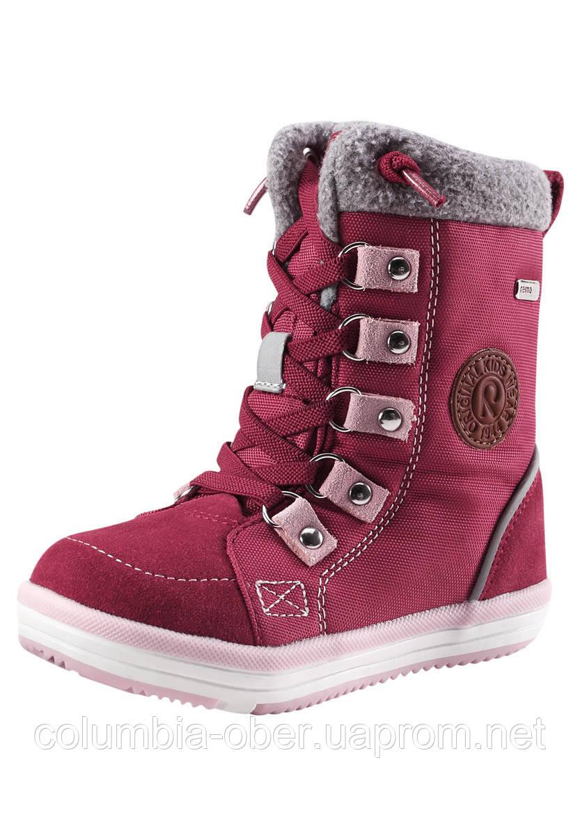 Зимние ботинки для девочки Reimatec Freddo Toddler 569319-3920. Размеры 20 - 27.