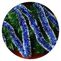 Дождик (мишура) 5 см (3м) (синий/ молочные  концы), фото 1
