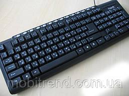 Клавиатура мультимедийная usb havit суперкачество!