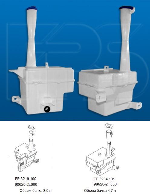 Бачок омывателя Hyundai Elantra HD 06-10 (FPS) 986202H000