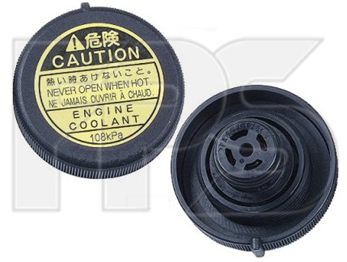 Кришка розширювального бачка пластиковая Lexus GS 1640153010