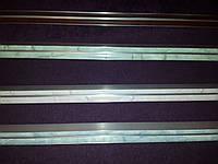 Карниз алюминиевый БПО-09 двухрядный (1,5 м)