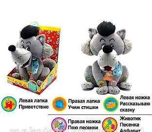 Современные товары для детей. Интерактивные игрушки